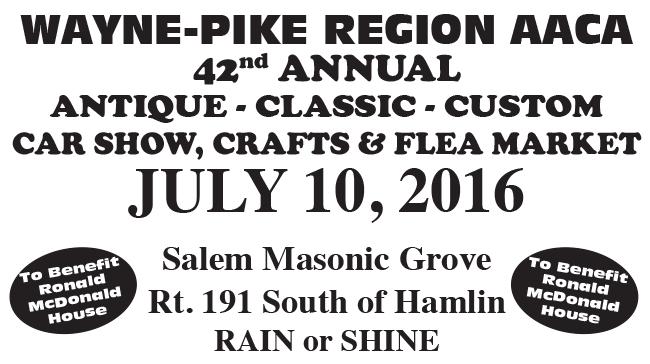 wayne-pike-show-2016